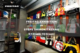 FREITAG EXHIBITION at STEPS SHIMOKITAZAWA