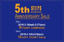 吉祥寺店 5th Anniversary Sale開催します!!