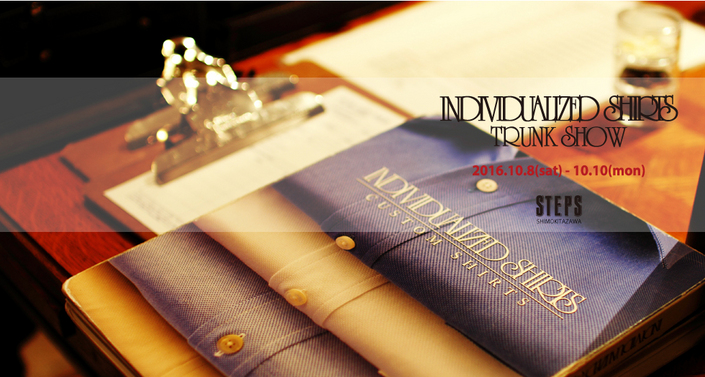 INDIVIDUALIZED SHIRTS TRUNK SHOW at STEPS SHIMOKITAZAWA 10/8(土)~10/10(月)