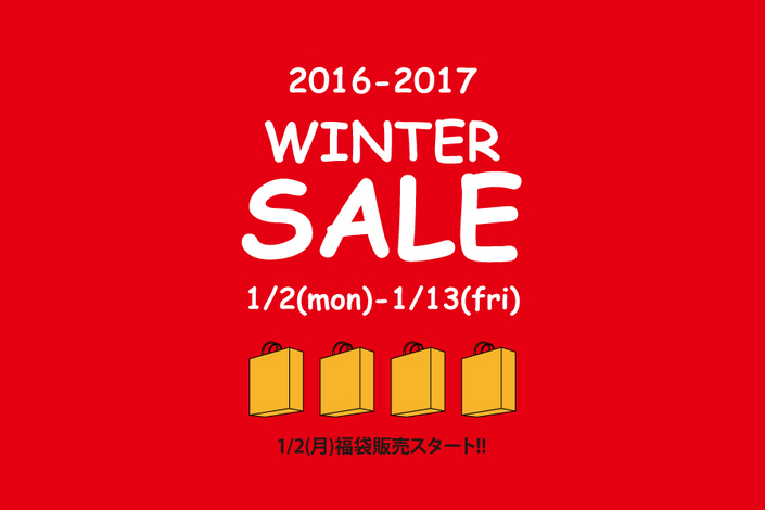 2016-2017 WINTER SALE START!!