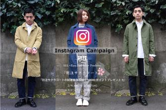 STEPS×EEL 別注サクラコート インスタグラムキャンペーン