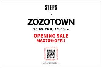 STEPSがZOZOTOWNにオープンします!!