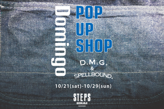 DOMINGO POP UP SHOP@STEPS KICHIJOJI 10/21(土)~10/29(日)