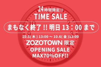 10/5(木)13:00~いよいよZOZOTOWN店オープン!!