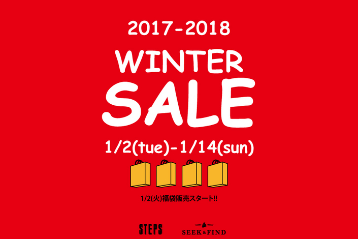 2017-2018 WINTER SALE 1/2(TUE)スタート!!