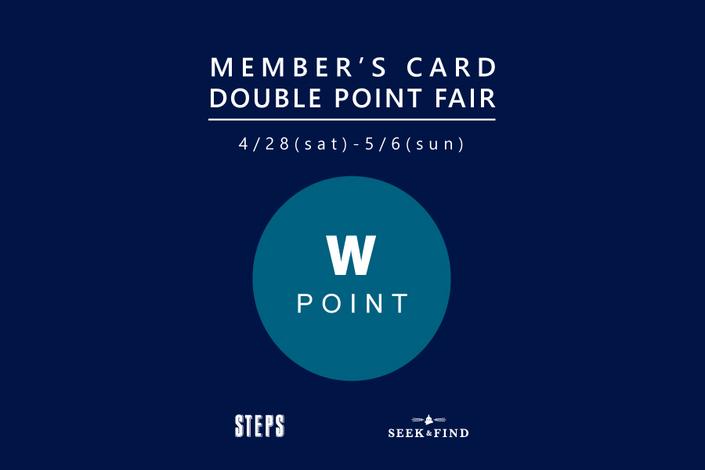 MEMBER'S CARD W POINT FAIR 4/28(土)~5/6(日)