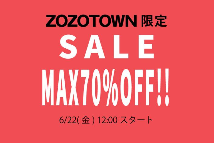 ZOZOTOWN限定セール 6/22(金)スタート!!