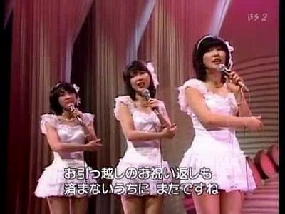 hohoemigaeshi.jpg