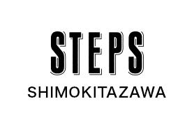 STEPS下北沢