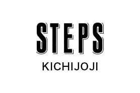 STEPS吉祥寺